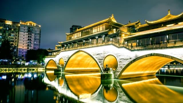 anshun brücke über dem fluss jinjiang in chengdu, china - pagode stock-videos und b-roll-filmmaterial