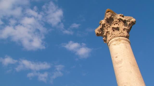 antique pillar video