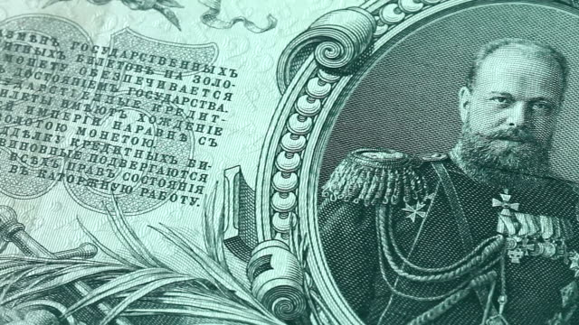 Antique Russian banknotes video