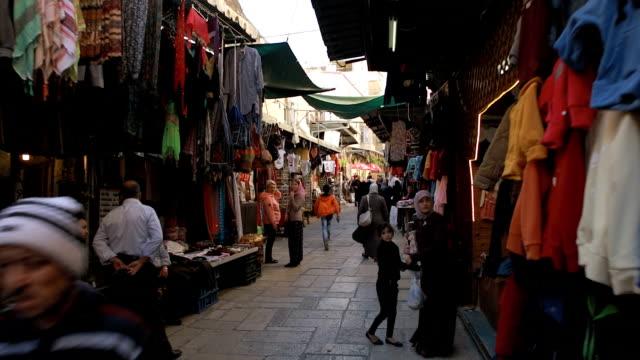 Arab Quarter Shops video