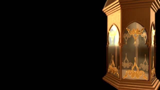 arabiska dekorativ lykta. islamiska ramadan bakgrund 3d modell belysning loop. alfakanal. blå ruta - ramadan lykta bildbanksvideor och videomaterial från bakom kulisserna