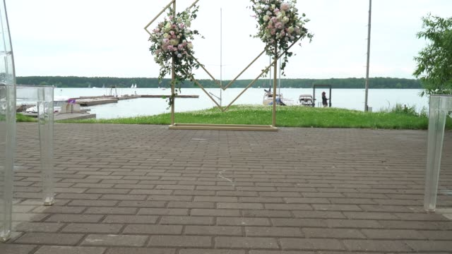 Arch for the wedding ceremony