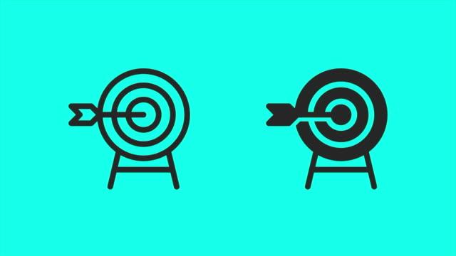 Archery Icons - Vector Animate