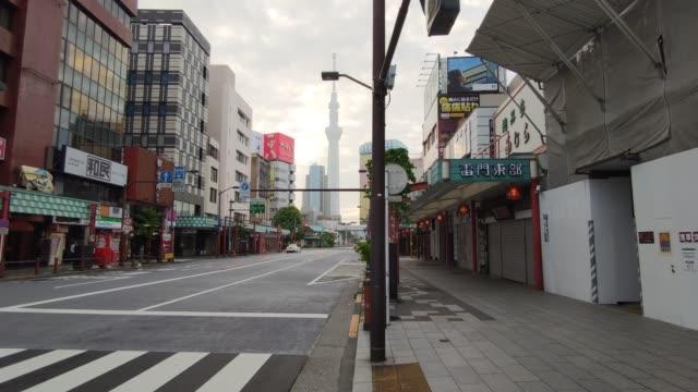 일본의 아사쿠사 도쿄, 풍경 - 지역 유형 스톡 비디오 및 b-롤 화면