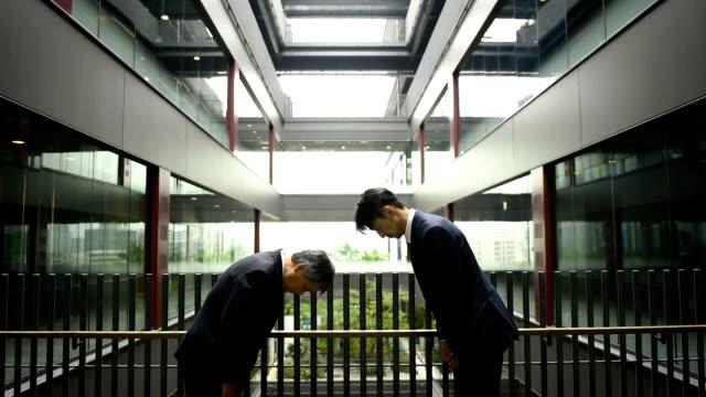 stockvideo's en b-roll-footage met aziatische bedrijfsconcept - boog architectonisch element