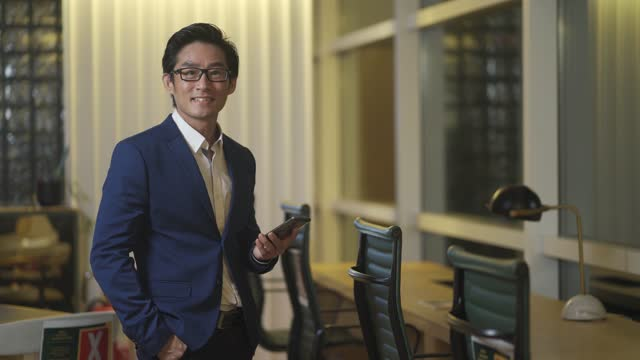 asian chinese successful businessman portrait leader