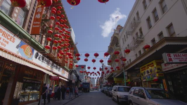Asian lanterns in San Francisco