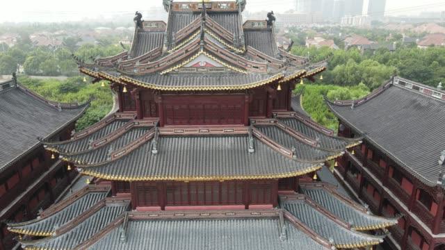 asya geleneksel mimarisi. antik tapınak ve pagoda seyahat konsepti - unesco stok videoları ve detay görüntü çekimi