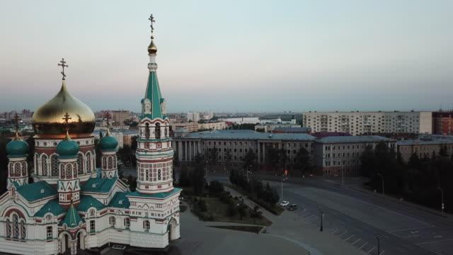 assumption katedralen i omsk - kreml bildbanksvideor och videomaterial från bakom kulisserna