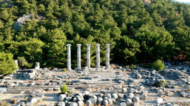 アテナ神殿、プリエネ - プリエネ点の映像素材/bロール