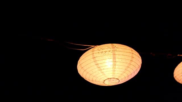 Atmospheric Paper Lamps video