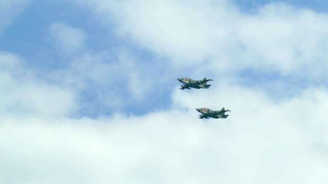 Bидео attack aircraft