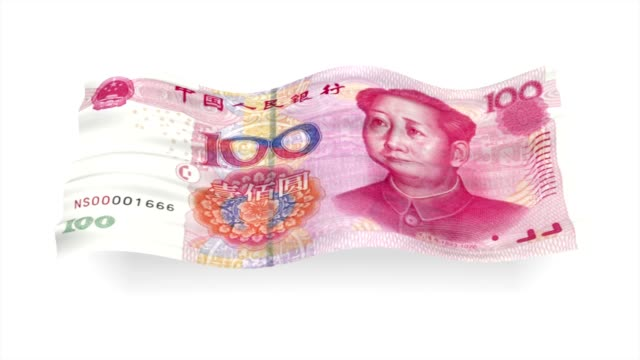Background from  China yuan banknote like flag wave – 3D illustration video