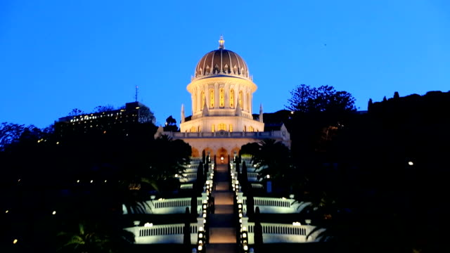 Bahai temple and garden, Haifa video