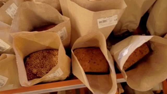 Panadería pasillo en supermercado - vídeo