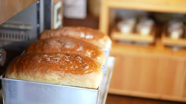 Baking bread Baking bread 4K(UHD) , Dolly shot dough stock videos & royalty-free footage