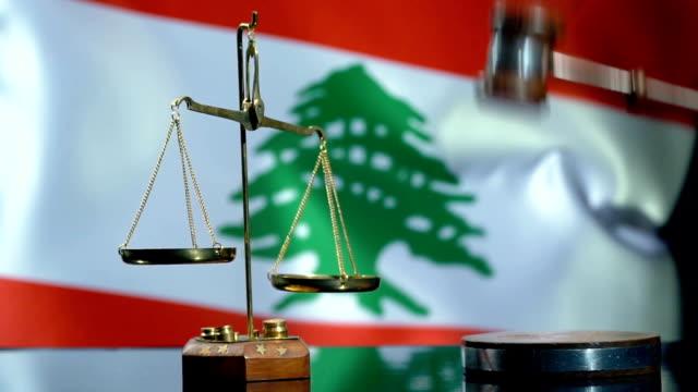平衡和加雷爾與黎巴嫩國旗 - lebanon 個影片檔及 b 捲影像