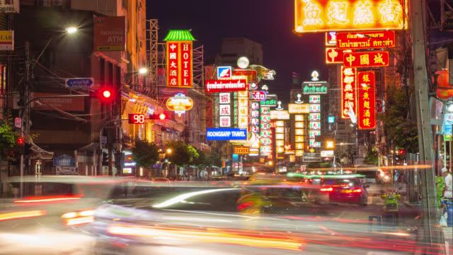 Bangkok Chinatown video