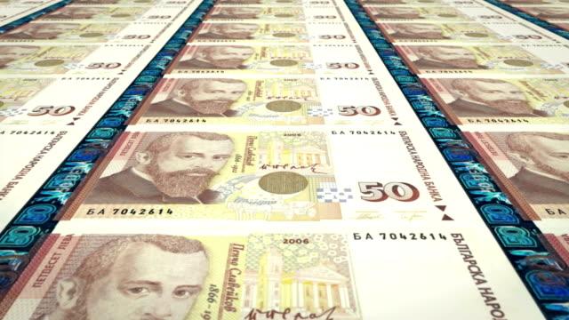 Banknotes of fifty bulgarian levs of Bulgaria, cash money, loop video