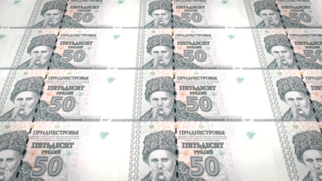 Banknotes of fifty transnistrian rubles of Transnistria, cash money, loop video