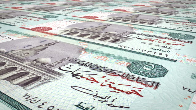 Banknotes of five egyptian pound of Egypt rolling, cash money, loop video