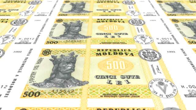 banknotes of five hundred moldovan lei of moldova, cash money, loop - молдавия стоковые видео и кадры b-roll