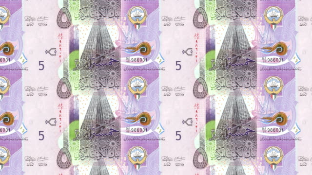 Banknotes of five kuwaiti dinar rolling on screen, cash money, loop video