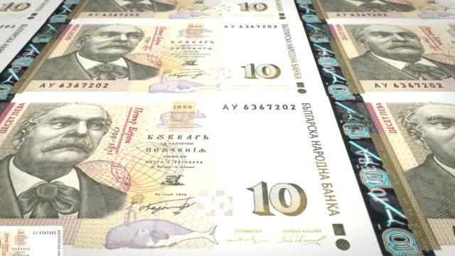 Banknotes of ten bulgarian levs of Bulgaria, cash money, loop video