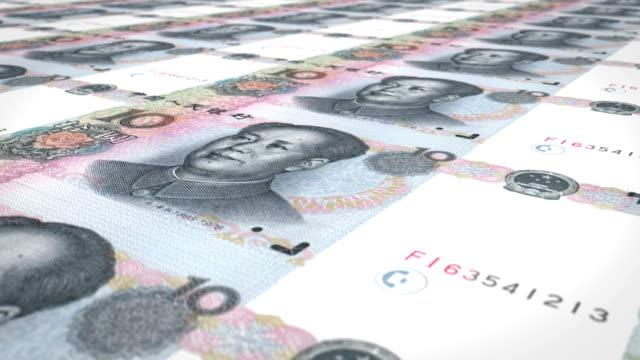 banknoten der zehn renminbi schleife chinesisch rollen auf dem bildschirm, bargeld, - kommunismus stock-videos und b-roll-filmmaterial
