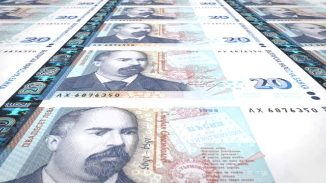 Banknotes of twenty bulgarian levs of Bulgaria, cash money, loop video