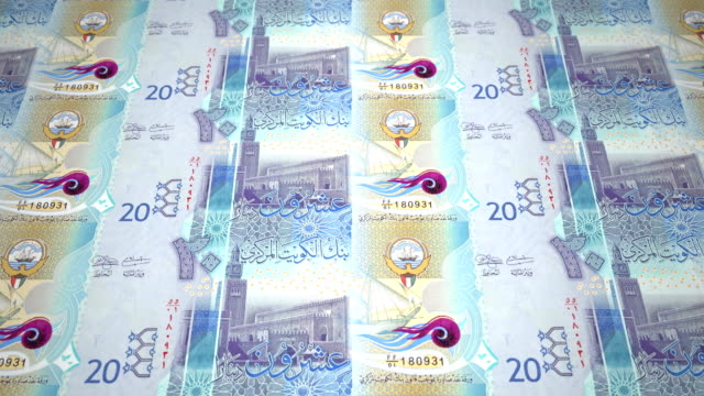 Royalty free dinar hd video 4k stock footage b roll istock banknotes of twenty kuwaiti dinar rolling on screen cash money loop video m4hsunfo