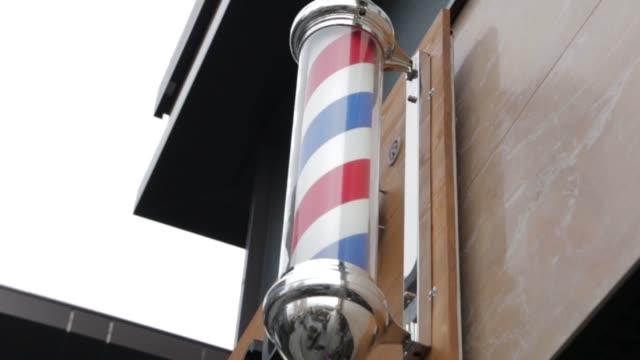 A Barber Shop Pole video