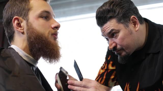 Barber shop video