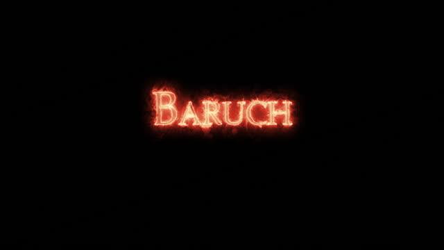 불로 쓰여진 바루치. 루프 - ruth 스톡 비디오 및 b-롤 화면