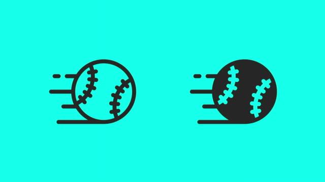 vídeos y material grabado en eventos de stock de iconos de bolas de béisbol - vector animate - sófbol