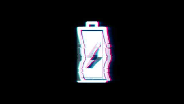 Battery Electricity Symbol on Glitch Retro Vintage Animation.