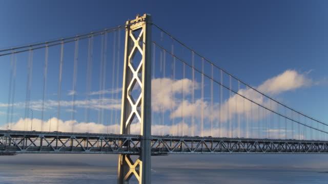 Bay Bridge, San Francisco with Alcatraz in the Background