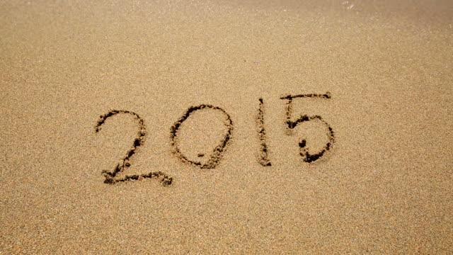Beach 2015 video