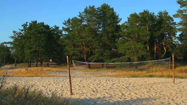 beach-volleyball – Video