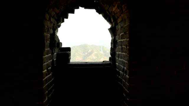 Beacon Crack at the Site of the Ancient Great Wall of China