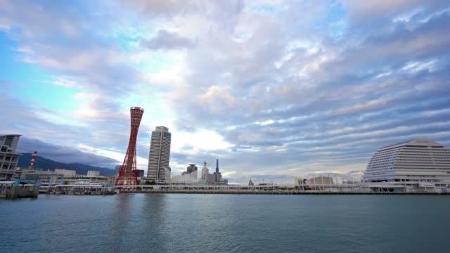 Schöne Architektur Gebäude in der Stadt Kobe Japan – Video