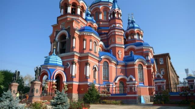 vídeos de stock e filmes b-roll de beautiful architecture cathedral of the kazan icon of the mother of god, irkutsk russia - irkutsk