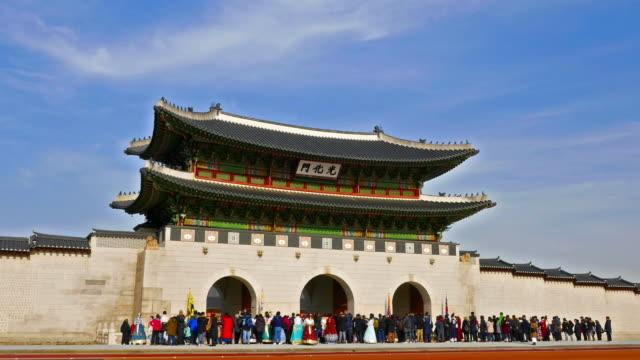 Beautiful Building architecture Gyeongbokgung palace in South Korea Beautiful Building architecture Gyeongbokgung palace in South Korea gyeongbokgung stock videos & royalty-free footage