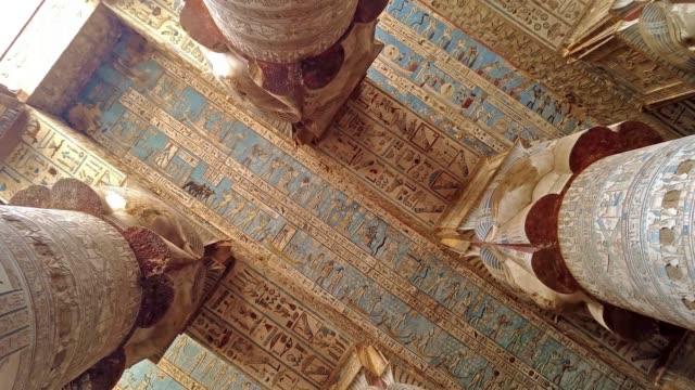 beautiful interior of the temple of dendera or the temple of hathor. egypt, dendera, near the city of ken. - incisione oggetto creato dall'uomo video stock e b–roll