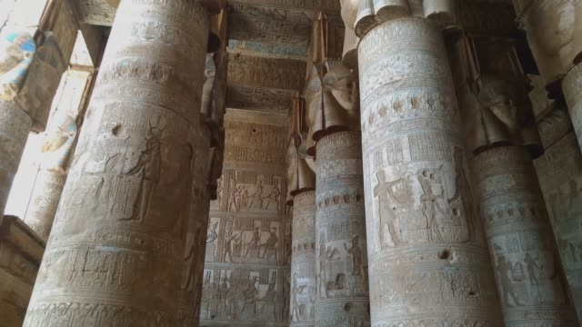 Beautiful interior of the temple of Dendera or the Temple of Hathor. Egypt, Dendera, near the city of Ken. Beautiful interior of the temple of Dendera or the Temple of Hathor. Egypt, Dendera, near the city of Ken. architectural column stock videos & royalty-free footage