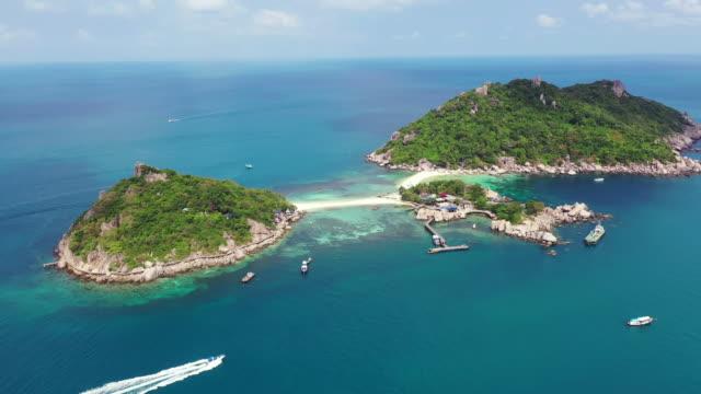 タイ・スラタニー島のタオ島近くの美しいナンユアン島。 - サムイ島点の映像素材/bロール