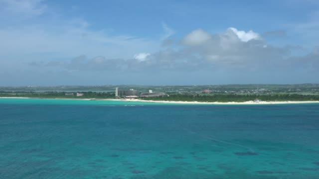 Beautiful sea and shore of Yonahamaehama beach in Miyakojima island, Japan video
