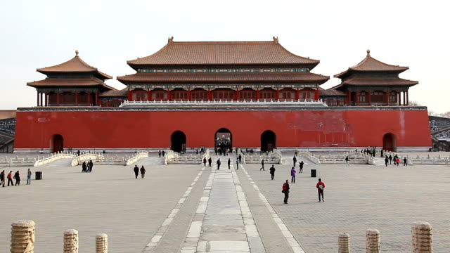 Beijing forbidden city video