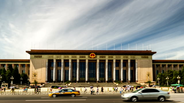 Beijing,China-Aug 6,2014: The Great Hall of the People and the visitors in Beijing, China video