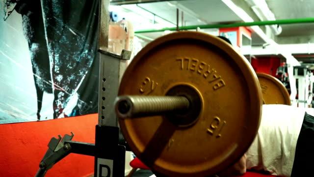 Bench press video